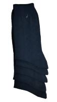 Носки мужские 5 пар темносиние размер 29 Grand