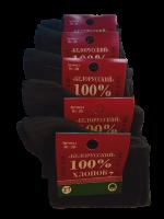 Набор мужских носков MC-20 БЕЛОРУССКИЙ ХЛОПОК  5 пар цвет- черный размер 25