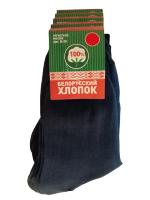 Набор мужских носков  БЕЛОРУССКИЙ ХЛОПОК  5 пар цвет- черный размер 29