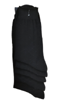 Носки мужские 5 пар черные размер 29 Grand