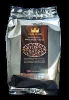 Кофе в зёрнах «Колумбия Супремо» 500 гр King Artur