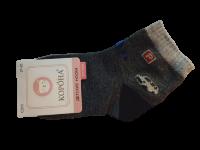 Набор носков детских с машинкой 2 пары Корона  серые размер 21-26