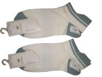 Набор носков  2 пары размер 37-41 Корона № 220 Синие