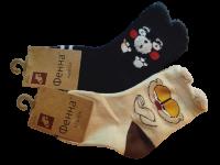 Набор носков детских 2 пары Фенна размер 21-26  № 2