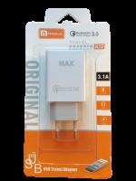 Сетевое зарядное устройство Travel CHARGER A10 3.1A