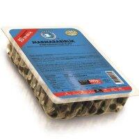 Маслины вяленые в натуральном рассоле калибровка XS, 500 гр, MARMARABIRLIK в вакуумной упаковке