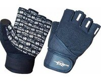 Перчатки HSF-307-2-A размер XL Hunter Sports
