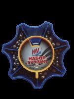 Набор грузил MV дробь 100 гр