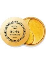 Гидрогелевые регенерирующие патчи для кожи вокруг глаз с коллоидным золотом и экстрактом цветов ромашки PIETENG 80 гр. 30 пар